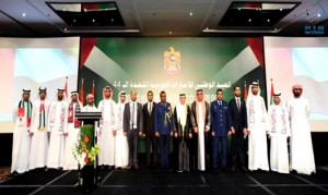 UAE embassy in China observes National Day