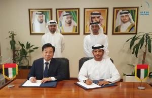 Abu Dhabi Ship Building signs strategic MoU with Drydocks World