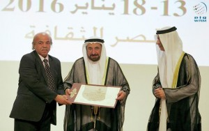 Sharjah Arabic Poetry Festival opens
