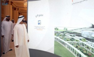 Mohammed bin Rashid library launched