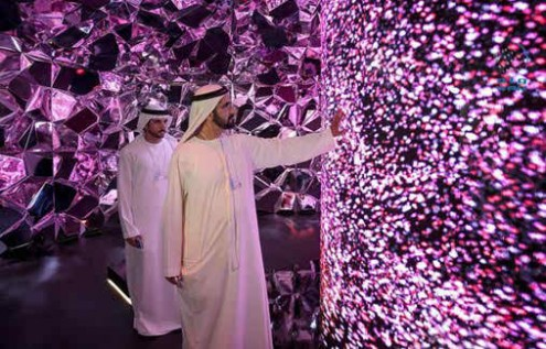 PM inaugurates Museum of the Future