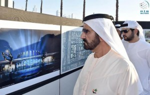 PM visits City Walk Dubai