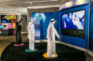 Scientific innovations brought to Mushrif Central Park