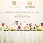UAE-Qatar Business Forum begins