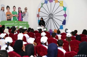 12th Sharjah Arab Children Forum opens