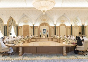 1st meeting of Education & Human Resources Council held
