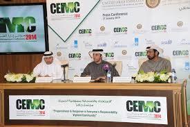 Abu Dhabi hosts Crisis & Emergency Management Conference