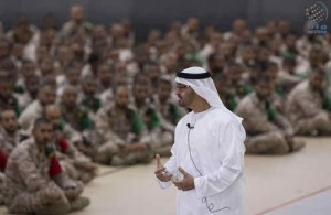 Abu Dhabi's CP opens national service school