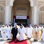 Conference on Arabic language opens