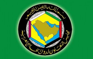 GCC declares Hezbollah a terrorist organisation