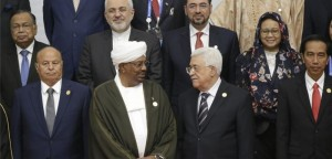 Jakarta Islamic Summit regrets conflicts in Muslim world