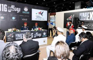 UAE signs deals worth AED 1.470 billion at UMEX