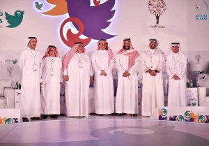4th Tweeps Forum held in Riyadh