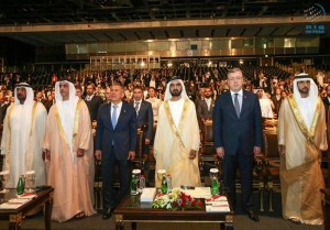 Annual Investment Meeting exhibition held