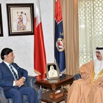 Bahrain's Interior minister hails ties with Pakistan