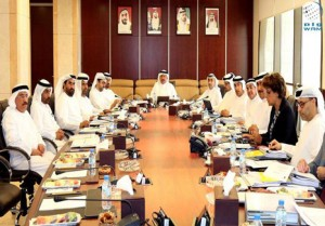 Central Bank of UAE holds 2nd meeting for 2016