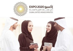 Expo 2020 launches Apprenticeship Programme