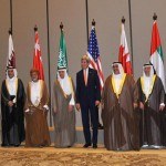 GCC FMs hold meeting with US Secretary of State