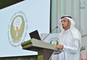 GDRFA introduce UAE vision system