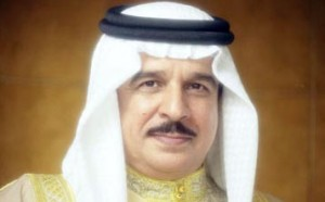 HM the King of Bahrain issues two decrees