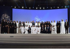 15th Arab Journalism Award winners honoured