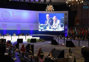 41st Annual Meeting of IDB Board of Governors held