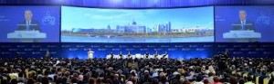 9th session of Astana Economic Forum held