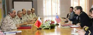 Bahrain-US military cooperation discussed