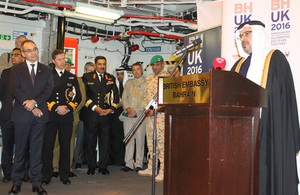 Bahrain marks 200 anniversary of relations with UK