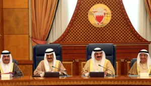 HM the King chairs cabinet session