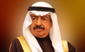 Tribute to Bahraini Premier on charity drive