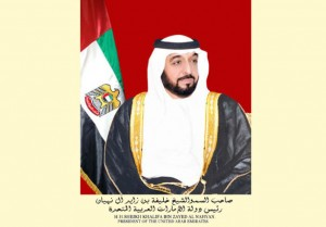 UAE President restructures ADWEA