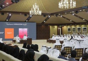Abu Dhabi Crown Prince attends lecture on digitisation