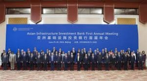 Asian Infrastructure Investment Bank meeting held