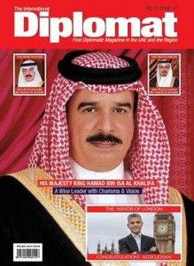 Bahrain leaders' statesmanship, achievements hailed