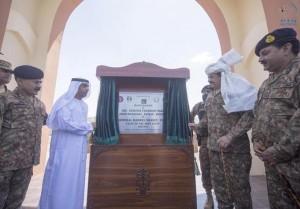 UAE- Pakistani Friendship Road inaugurated