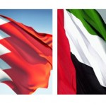 UAE expresses full solidarity with Bahrain