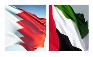 UAE expresses full solidarity with Bahrain