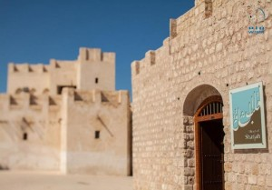Heart of Sharjah a journey through history