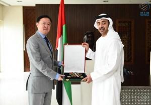Independence Order on Chinese Ambassador conferred