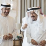 Custodian of Two Holy Mosques receives Sheikh Mohamed bin Zayed
