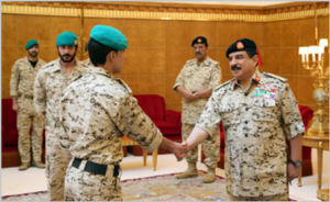 HM King confers medals of appreciation on BDF officers