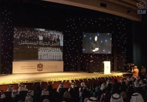 UAE celebrates International Youth Day