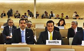 Bahrain attends 33rd UNHRC Session