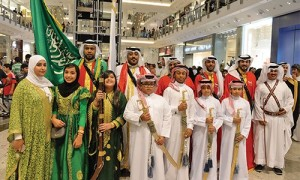 Information Affairs Ministry marks Saudi National Day
