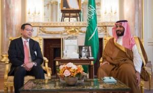 Investment opportunities in Saudi in spotlight