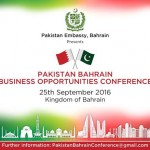 Pakistan-Bahrain Business opportunities conference opens