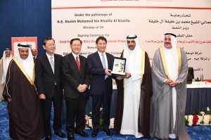 BNGEC signs EPC contract with JGC Gulf International