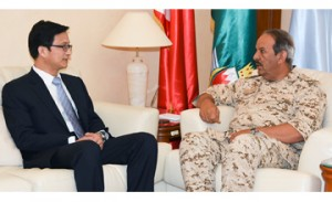 Bahrain-China ties discussed