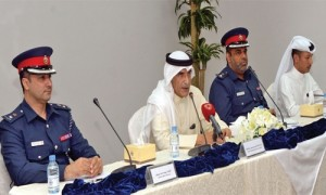 Bahrain issues guidelines on dual nationality